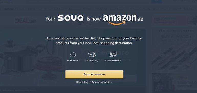Η Amazon εξαγοράζει το Souq